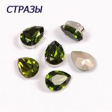 CTPA3bI 4320 Olivine Color Oval Shape Beads Crystal Pointback Glass Fancy Rhinestones Jewelry Making Multi Sizes DIY Garment