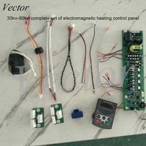 30-100 кВт полностью мостовая Электромагнитная нагревательная плата электромагнитный нагреватель индукционный нагревательный контроллер ...