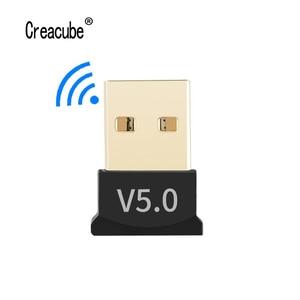 Creacube V5.0 Wireless USB Blu