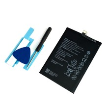3750mAh HB386589ECW Mobile Phone Battery