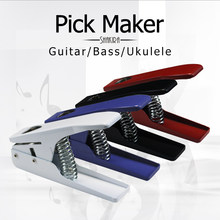 Guitar Pick Maker Professional Guitar Plectrum Punch Picks Maker Card Cutter DIY Own Pick With Steel material