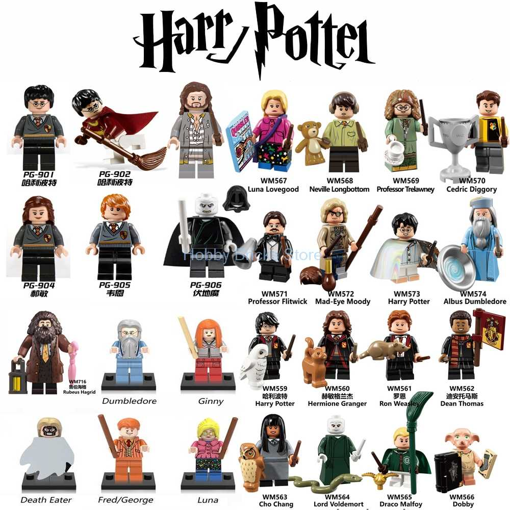 Magic series Harri Hermione Ron Dobby Snape Luna Lord Voldemort Dumbledore Gryffindor Malfoy อิฐบล็อกอาคารของเล่น