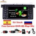 Автомобильный DVD GPS навигатор для BMW E46 M3 Wifi 3G Bluetooth Радио RDS USB SD рулевое колесо Бесплатная камера по Заводской Цене 2 Din Android 10,0