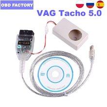 Najnowszy dla VAG TACHO USB 5.0 USB wersja OBD2 narzędzie diagnostyczne do samochodów FTDI FT245RL Vag Tacho 5.0 najnowsza wersja MCU 24C32 24C64