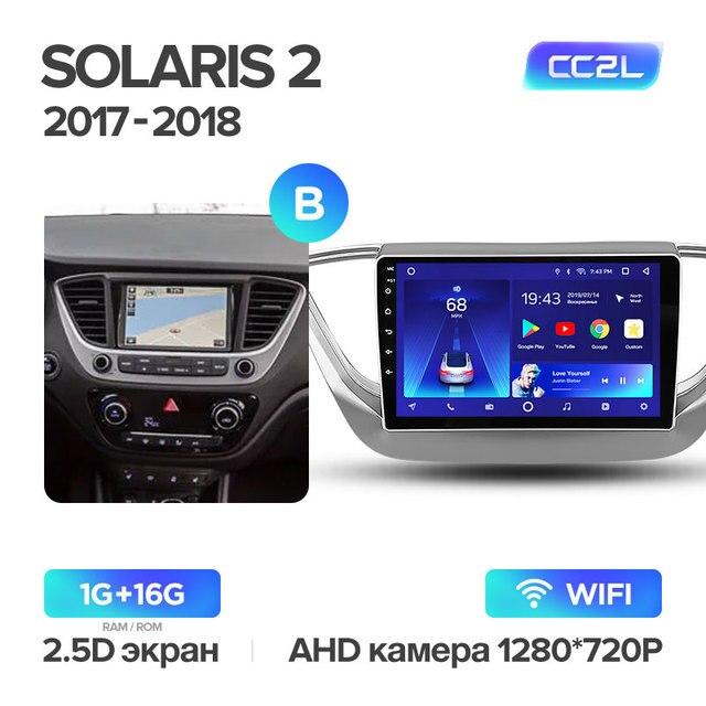 Solaris 2 CC2L 16G B