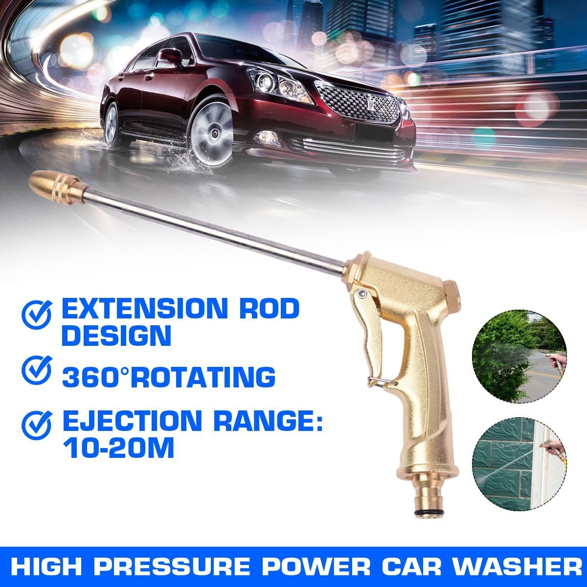 High Pressure Power Car Washer Cleaner Water Garden Guns Wand Nozzle Sprayer Watering Spray Sprinkler