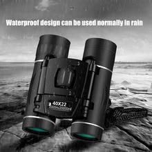 HD 40x22 военные бинокли профессиональные охота телескоп зум высокое качество зрение неинфракрасное очки