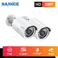 SANNCE 2PCS Ultra HD 5MP POE Camera Outdoor Indoor Weatherproof Security Network Bullet EXIR Night Vision Email Alert Camera Kit