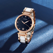 OUPAI 2019 New Starry Sky Original Design Luxury Watch Lady Rose Golden with White Ceramic Watch Women Fahion Elegant Quartz(China)