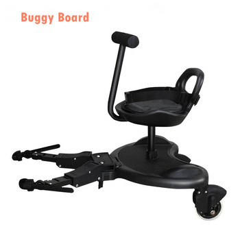Universal Stroller Accessories Pedal Twins stroller Standing Plate Rider Buggy Board Sibling Board Second Child Artifact Trailer