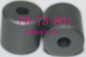 American RF Ferrite Bead: FB-73-801