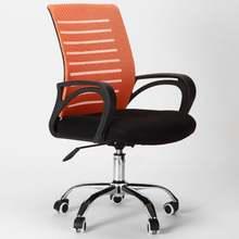 Эргономичное регулируемое офисное кресло для персонала стул