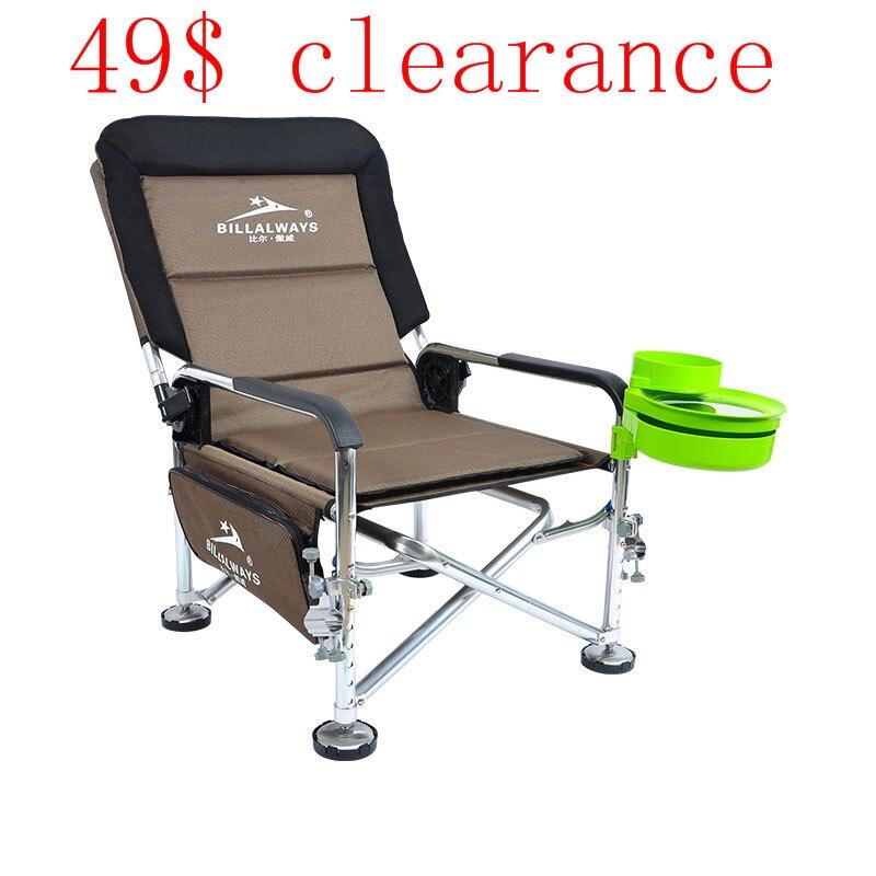 Outdoor Folding Lounge Chair Fishing