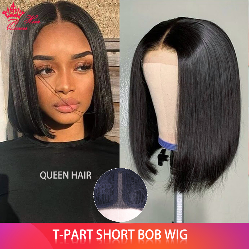 Queen Hair Official Store T Part Lace Bob Wig Brazilian Remy Human Hair Middle Part Short Human Hair Wigs Straight Free Shipping