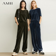 Amii spring summer stylish velvet set solid oneck blouse and Elasticated waist loose casual pocket pants 11930283