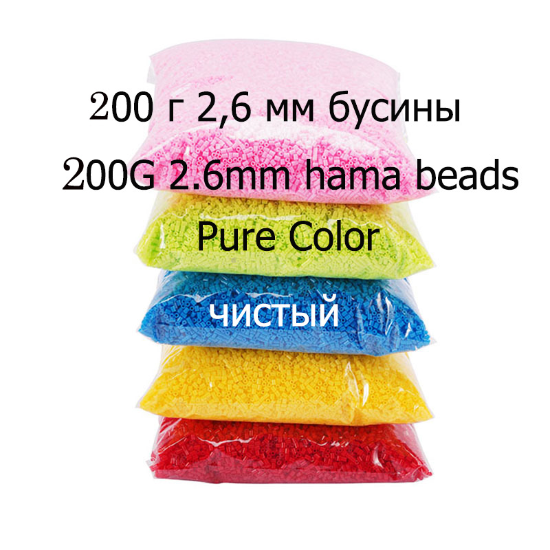 20000pcs/ Pack 2.6mm Hama Beads Puzzle Toys Kids Education Diy 24 Color Choose Fuse Beads Toys 3D Puzzle Fuse Hama Beads