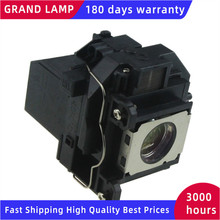 ELPLP57 Compatible lamp with housing  for Epson EB 440W EB 450W EB 450WI EB 455WI EB 460 projectors GRAND