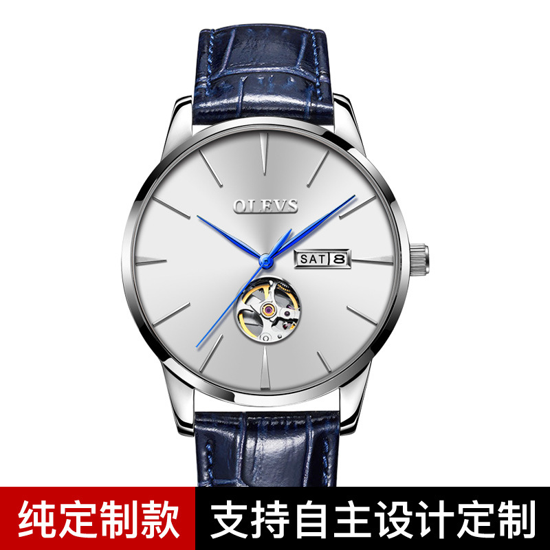 Watch manufacturers automatic mechanical watch fashion waterproof business watch men's watches men's watches