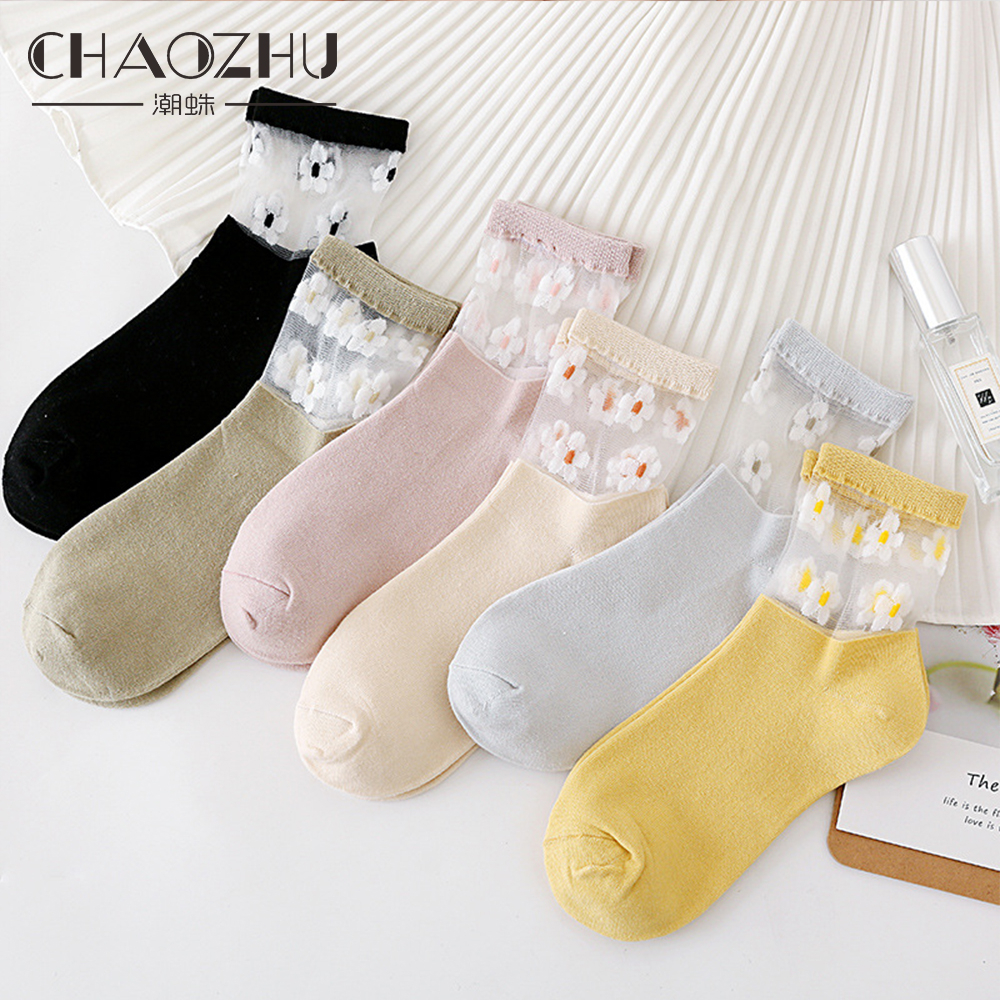CHAOZHU Japanese Kawaii Sweet Daisy Patterns Ankle Floral Girls Lady Spring Summer Socks Beauty High Quality Fashion Calcetines