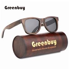 Gafas de sol de bambú sostenibles y respetuosas con el medio ambiente para hombre y mujer, gafas de sol de protección polarizadas, gafas de sol universales