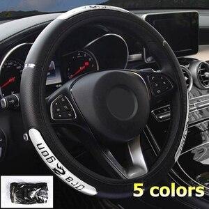 Image 5 - ユニバーサルクール中国のドラゴンのデザイン車のステアリングホイールカバー反射puレザーステアリングホイールカバービジネス環境アクセサリー