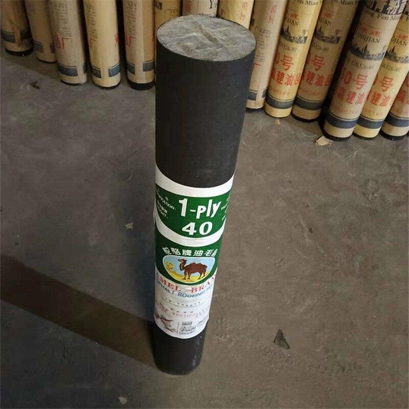 Luotuopai Linoleum Bitumen Felt Linoleum Paper Asphalt Paper Felt Linoleum Production Manufacturers Wholesale