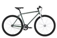 Велосипед Stark'21 Terros 700 S зеленый/белый
