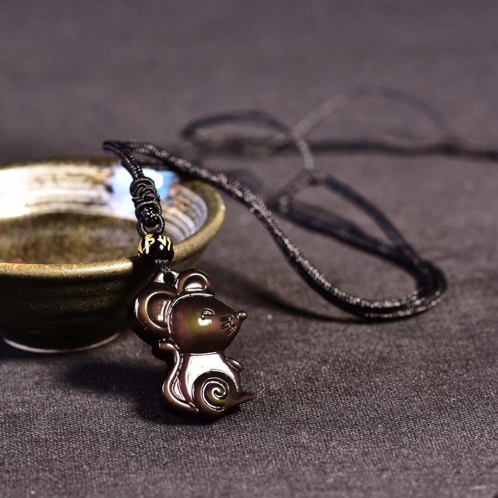 Obsidian Pendant (3)