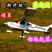 EPO Cessna 162 с закрылками размах крыльев 1100 мм RC тренировочный самолет игрушка