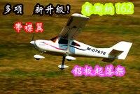 EPO Cessna 162 mit Klappen Spannweite 1100mm RC trainner flugzeug spielzeug|RC-Flugzeuge|   -