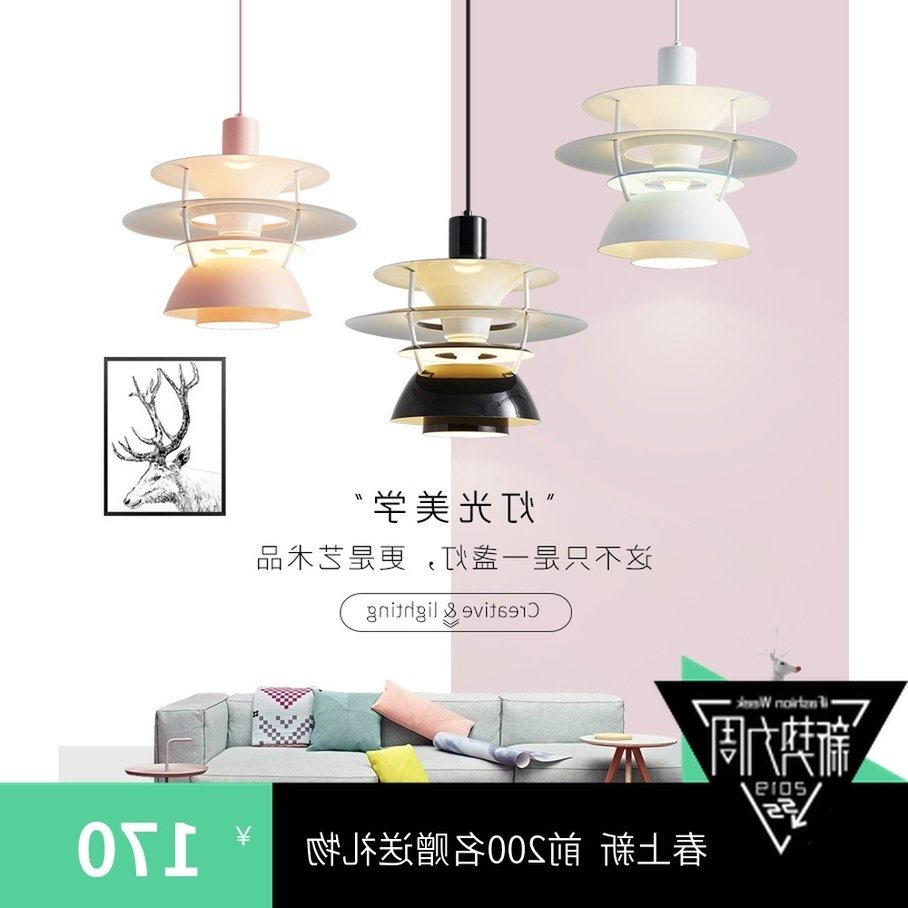 Tabour Loft Pendant Lamp Modern Nordic Dining Room Living Room Restaurant Cafe Club Bedroom Bar Hall Pendant Light Bed