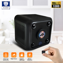 1080P Wifi Mini ip camera outdoor Secret Micro Mini Camera Camcorder Voice Video Recorder security hd wireless Mini Camcorders cheap Hspcam 1080P(Full-HD) 2 8mm IP Network Wireless Normal 1000mA Black 2 8 1 CMOS Sharp Vandal-proof Other FTP Photo Email Photo