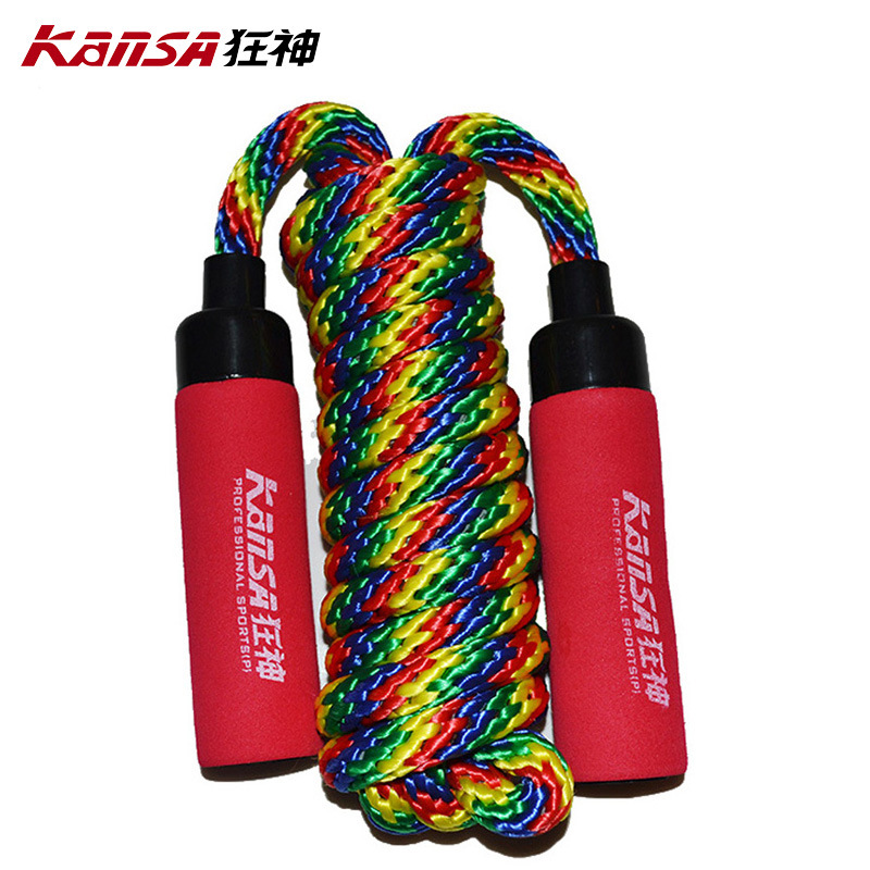 Jump Rope Fitness Losing Weight Adult Children Female Weaving Rope Weight The Academic Test For The Junior High School Students