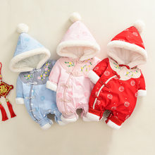 2019 Newborn Baby Clothes Chinese Style Baby Romper Unisex Baby Rompers Clothing Set Jumpsuit Ifant Toddler Newborn Outfits(China)
