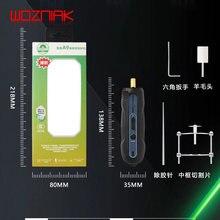 A9 Rechargeable dégommage Machine OCA lumière froide enlever la colle coupe téléphone portable écran LCD équipé d'une lampe de dépoussiérage