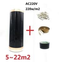 Elektrische 5 ~ 22m2 Floor Warm Mat 220 W/M2 Vloerverwarming Film Met Klemmen Isolatie Plakt-in Elektrische kachels van Huishoudelijk Apparatuur op