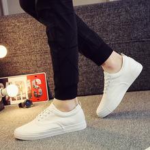Мужские парусиновые кроссовки черные/белые повседневные на шнуровке