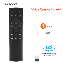kebidu G20 Smart Voice Remote Control For Android TV Box G20S For Gyro IR Learning 2.4G RF Mini Wireless Fly Air Mouse Keyboard
