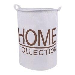 Корзина для белья грязная одежда для хранения модная Водонепроницаемая большая корзина для хранения мусора A803 22, белый