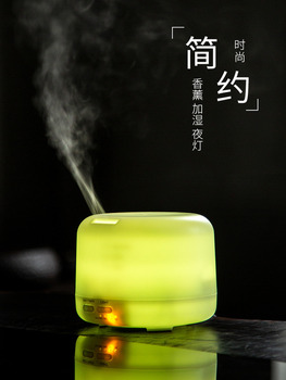Perfume Board Humidifier Home Decor Humidificador Room Freshener Moisturizer Air Candle Smell Humidificador De Ambiente II50XXL