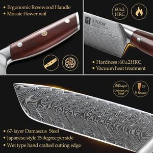 Image 4 - Xinzuo 5 個包丁セットダマスカスステンレス鋼ナイフ日本新シェフペアリングナイフセラミックナイフ三徳スライスユーティリティ調理ナイフ