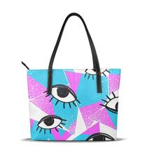 PU Leather Handbags Colorful All Seeing Eye Fashion Illustration Women Bag Casual Female Bags Trunk Tote Shoulder Bag Ladies(China)