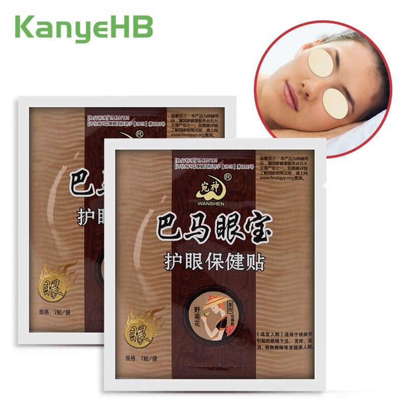 4 шт/2 сумки зрение патч 100% естественных трав, снимает усталость глаз близорукости амблиопии улучшить зрение хорошая видимость глаз патчи дл...