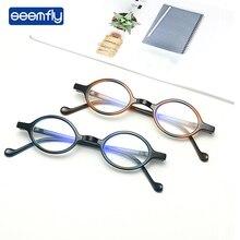Gafas de lectura anti-azules portátiles Seemfly redondas Ultra ligeras cómodas antifatiga para hombre y mujer HD vintage gafas de flores