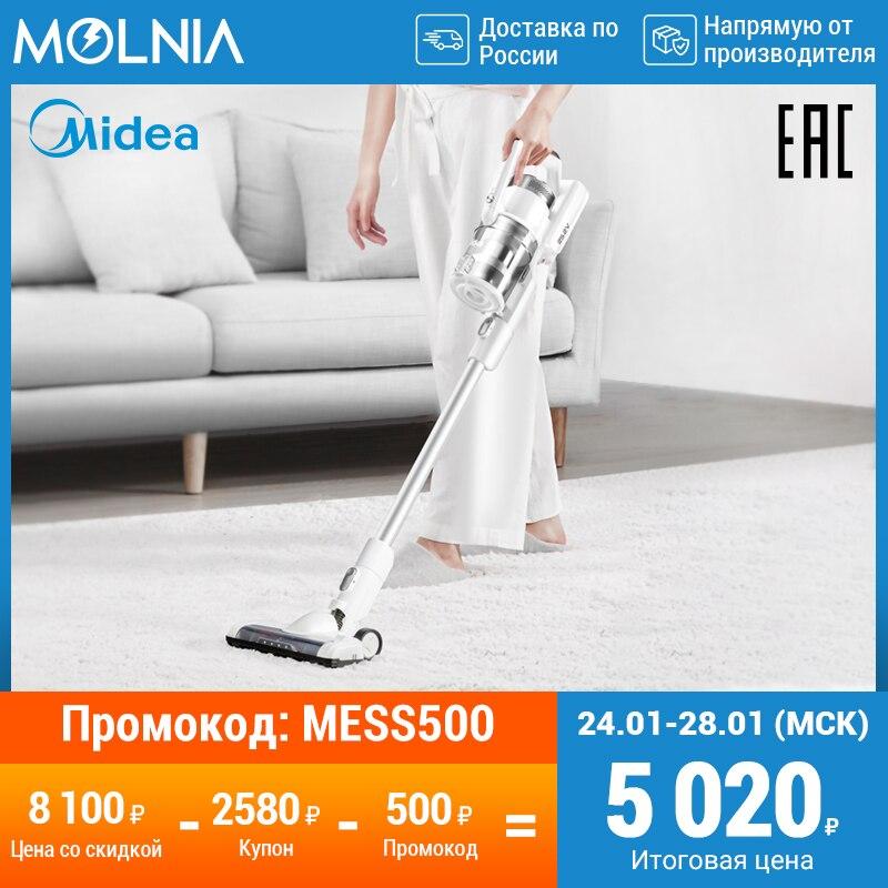 Беспроводной пылесос Midea VSS1800 MOLNIA