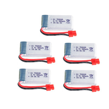 3.7V 380mah 702035 Lipo Battery For SYMA X5A-1 X15 X15C X15W RC Helicopter Spare Parts 3.7V Battery XH4.0 Plug 1pcs to 10pcs image