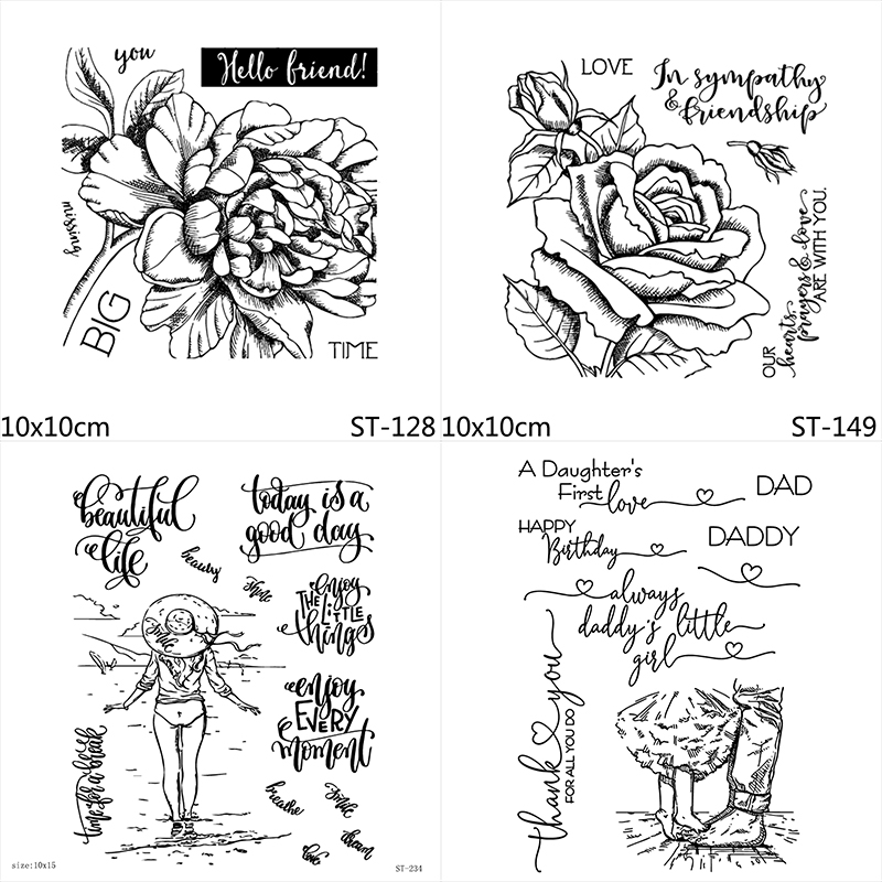 AZSG My father Clear Stamps For DIY Scrapbooking/Card Making/Album Decorative Silicon Stamp Crafts