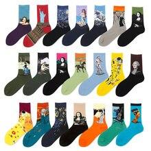 7 pares lote pacote masculino meias van gogh pintura a óleo meias feliz engraçado meias céu estrelado meias de algodão