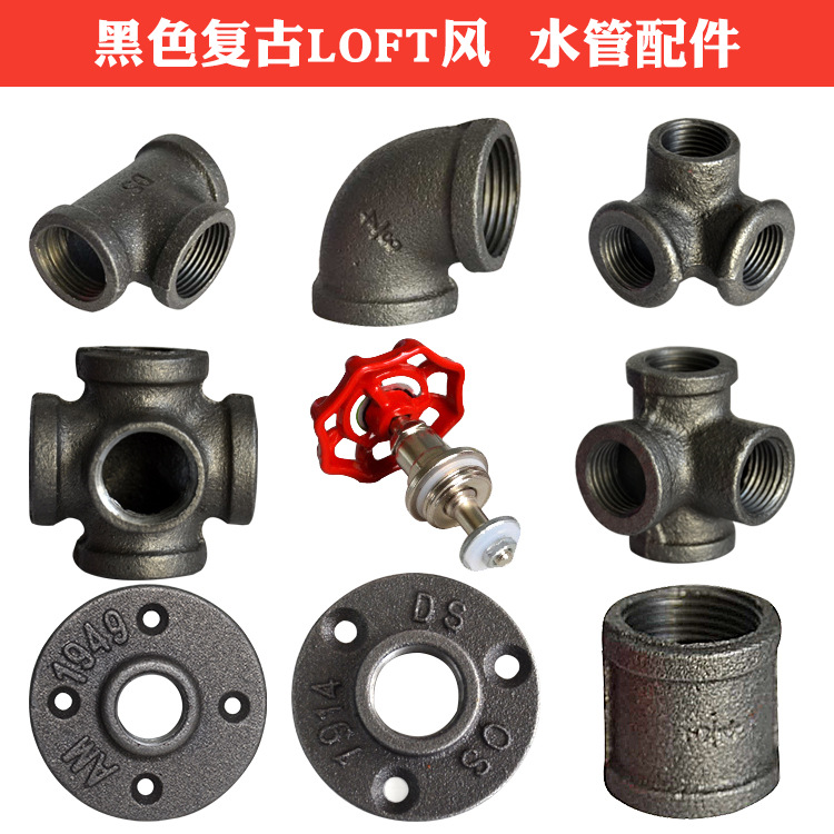 Malleable Cast Iron Pipe Fitting Stereo T-connector Angle T-connector 4 Hours And 6 Hours Plumbing Crafts Loft Black Product