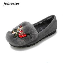 Женские замшевые туфли на плоской подошве с искусственным мехом;